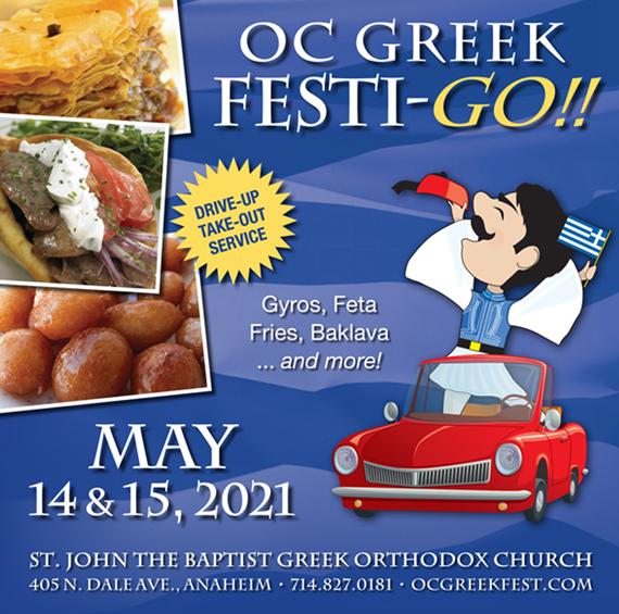 Enjoy a Free Baklava at OC Greek Festi-GO!